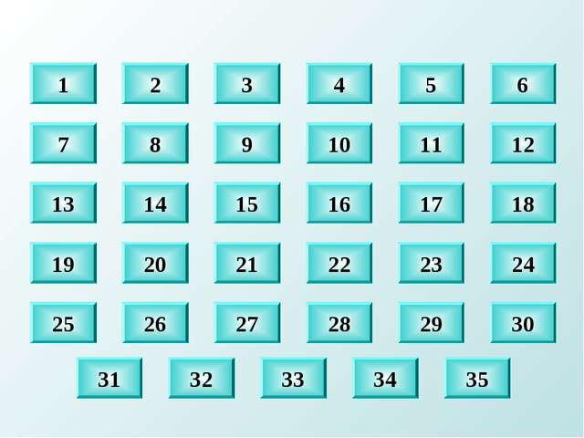 8 9 10 11 12 14 15 16 17 18 20 21 22 23 24 30 29 28 27 26 32 33 34 35 1 2 3 4...