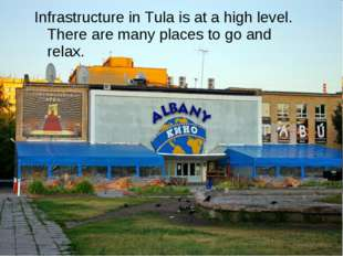 Infrastructure in Tula is at a high level. There are many places to go and re
