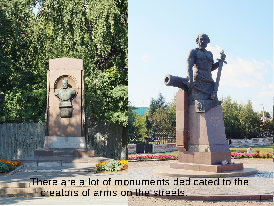 There are a lot of monuments dedicated to the creators of arms on the streets.