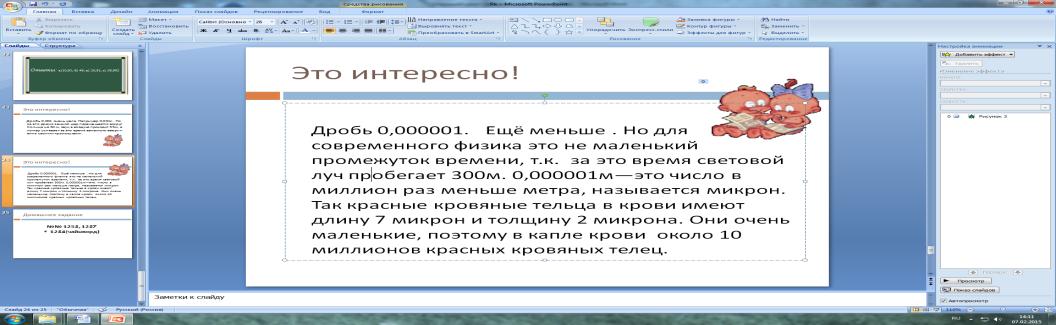 hello_html_679b7879.png