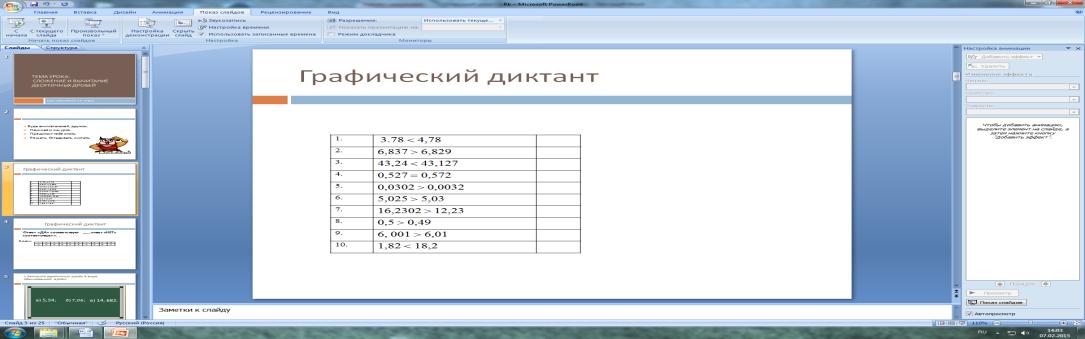 hello_html_740cf501.png