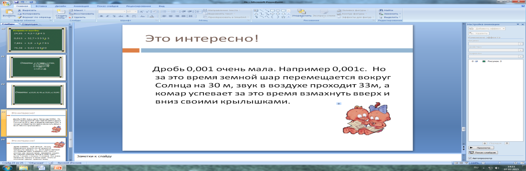 hello_html_m35270f30.png