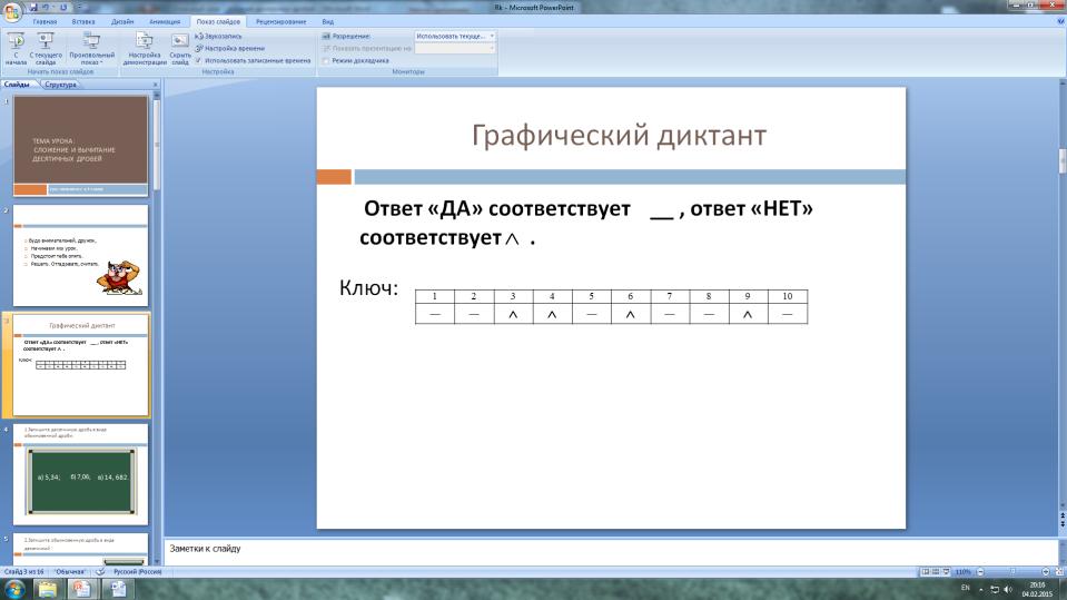 hello_html_m39ecd07e.png