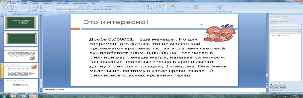hello_html_m6e4edddc.png