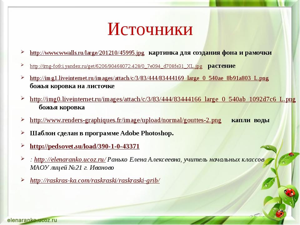 http://www.wwalls.ru/large/201210/45995.jpg картинка для создания фона и рамо...