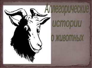 http://img-cache.cdn.gaiaonline.com/d4d46e8716adab64b060b92584e43aec/http://i