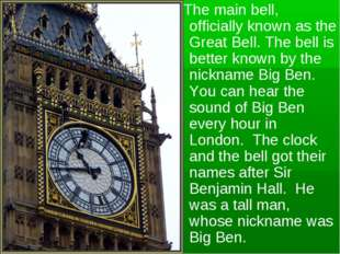 The main bell, officially known as the Great Bell. The bell is better known