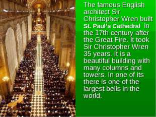 The famous English architect Sir Christopher Wren built St. Paul's Cathedral