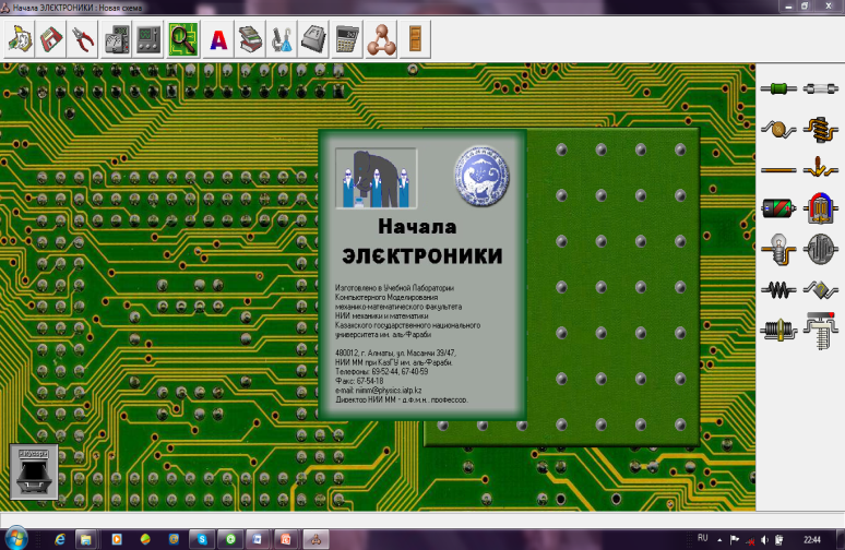 hello_html_4b2ec175.png