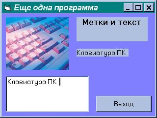hello_html_45a5a12.jpg