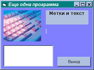 hello_html_m2cc66fdb.jpg