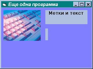 hello_html_m53b137ec.jpg
