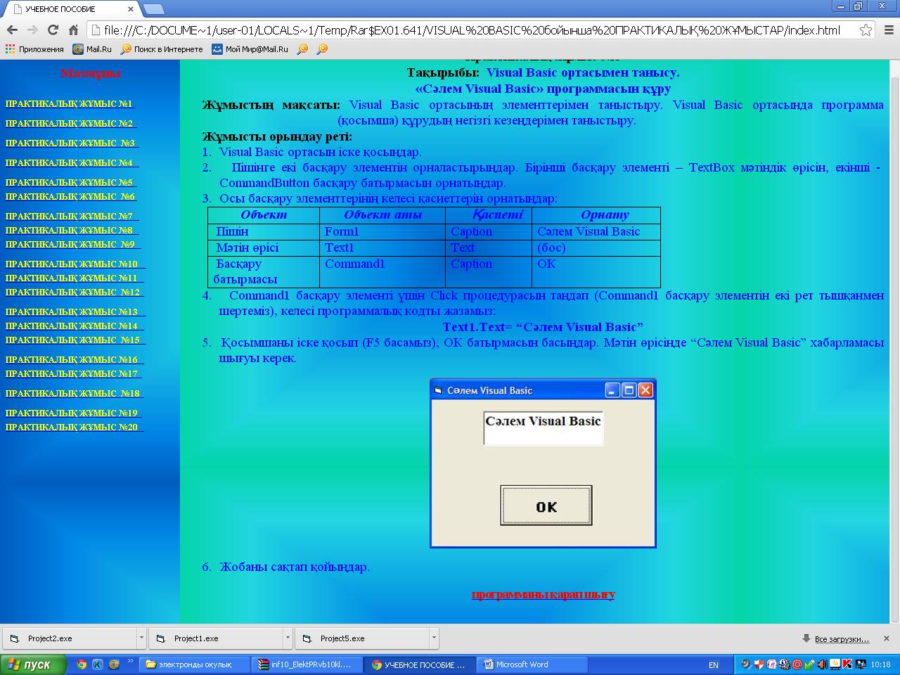 hello_html_m5b1f8605.png