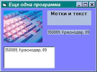 hello_html_m75b856de.jpg