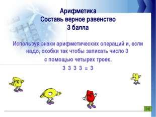 Комбинаторика 1б 2б 3б 4б 5б 6б