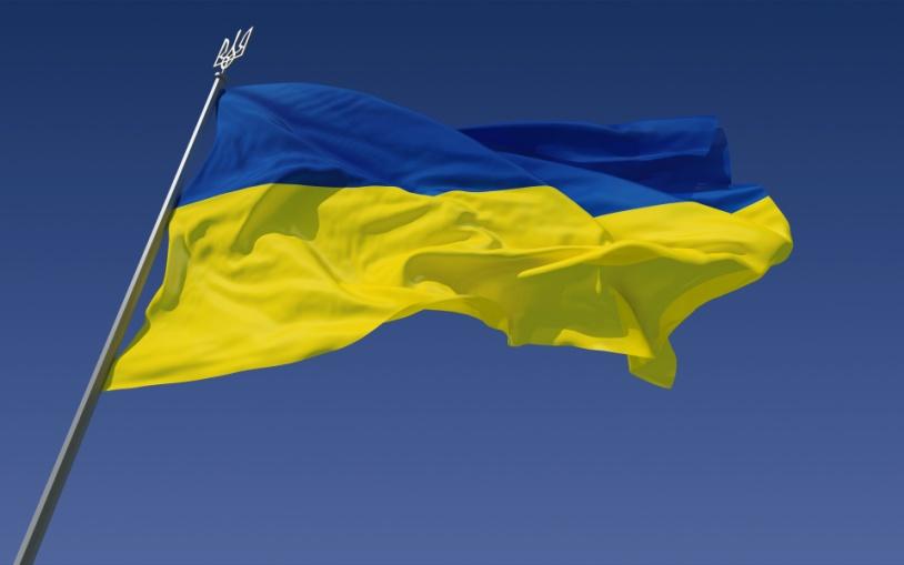 C:\Users\ИРИНКА\Desktop\Flag_of_Ukraine.jpg