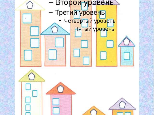 Напиши на крыше каждого дома число, на единицу большее количества этажей в до...