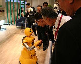 Wakamaru shaking hands.jpg