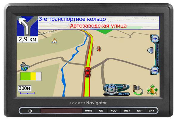 автомобильный GPS Навигатор Pocket Navigator PN 7020 Universal Автоспутник ::: Фотография