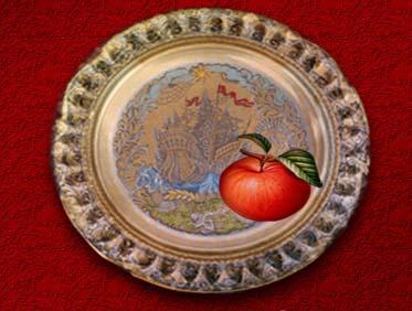 Серебряное блюдечко и наливное яблочко (Русская сказка)Muzru…