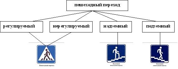 http://www.propaganda-bdd.ru/images/image/030609/1.jpg