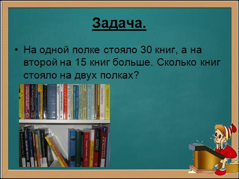 hello_html_57f155fa.png