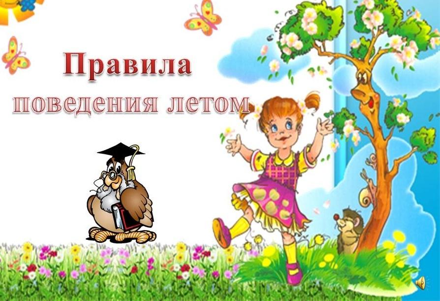 C:\Documents and Settings\User\Рабочий стол\57513257.jpg