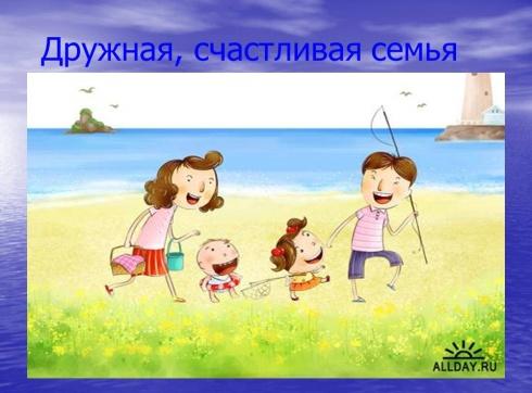 http://gifok.net/images/2013/11/07/Wanhz.jpg