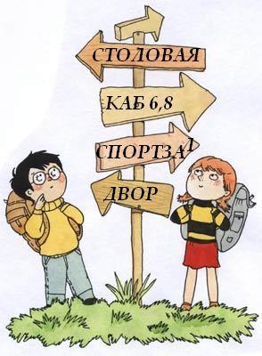 turistyiТ