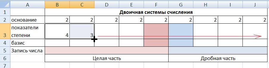 hello_html_m127dedf7.png