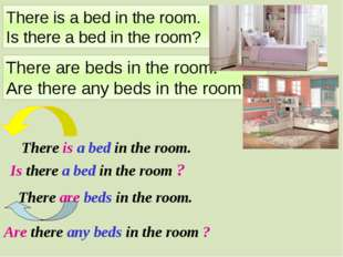 There is a bed in the room. Is there a bed in the room? There are beds in the
