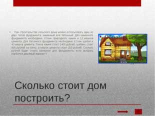 Оптовые закупки Цена газетной бумаги за тонну составляет 23 900 руб. за тонну