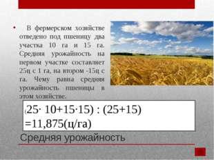 Рост стоимости акций Гражданин Владимиров – владелец акций двух компаний. Сто
