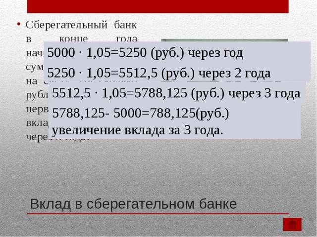 Расчет планируемых затрат Завод изготовил две партии изделий, при этом затрат...