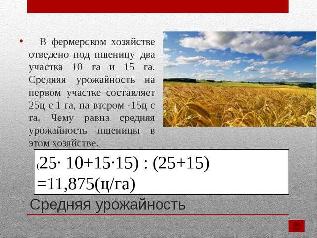 Рост стоимости акций Гражданин Владимиров – владелец акций двух компаний. Сто...