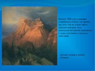Весной 1838 года художник отправился в Крым, где провёл два лета. Он не тольк