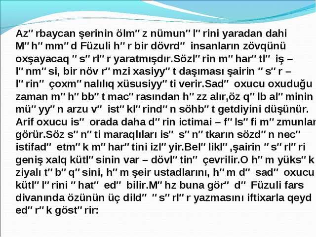 Azərbaycan şerinin ölməz nümunələrini yaradan dahi Məhəmməd Füzuli hər bir dö...