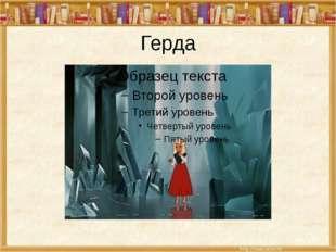 Как называется русская народная сказка, в которой рассказана история о долго