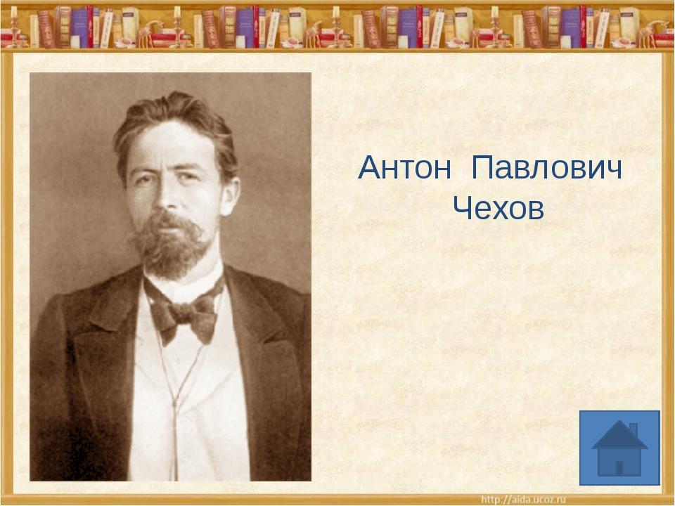 Этот человек – первый русский поэт-романтик, человек, сыгравший выдающуюся р...