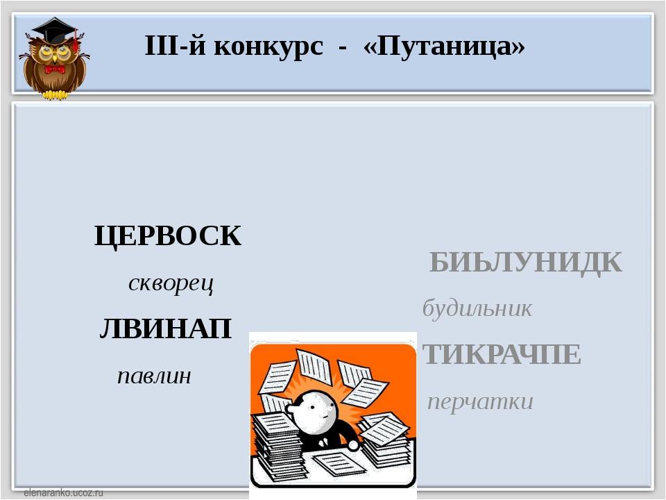 Олово Сокол Крона Потоп Озеро ПРОВЕРЯЕМ