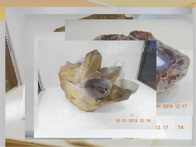 Минералогические образцы – Кварц Перелив шайтанский Аметист Агат Кварц