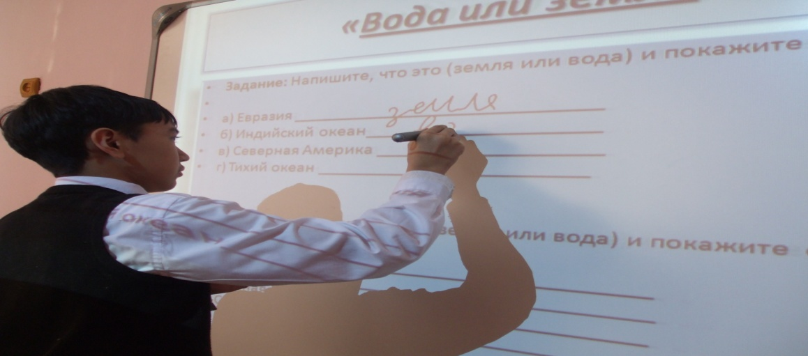 D:\Мои документы\Мои рисунки\открытый урок 2012г\DSCF9221.jpg