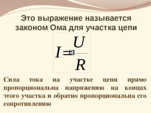 Домашнее задание § 38-39; упр. 19 (1-3)