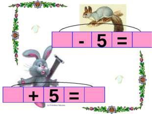 + = 5 - 5 =