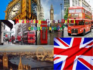 """Brain-ring """"Great Britain country-study"""""""