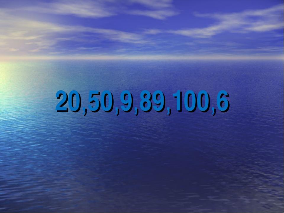 20,50,9,89,100,6