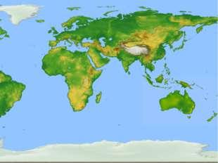Расстояние от города Орска до столицы Австралии Кабнерра 13 300 км. Сколько н