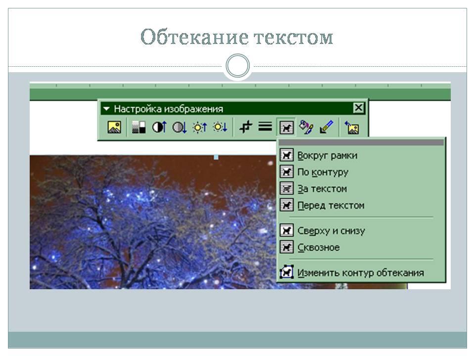 hello_html_458007a5.jpg