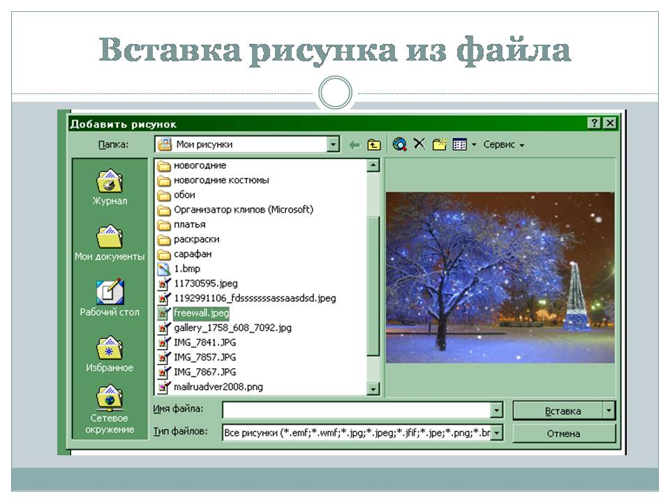 hello_html_m331bd3b2.jpg