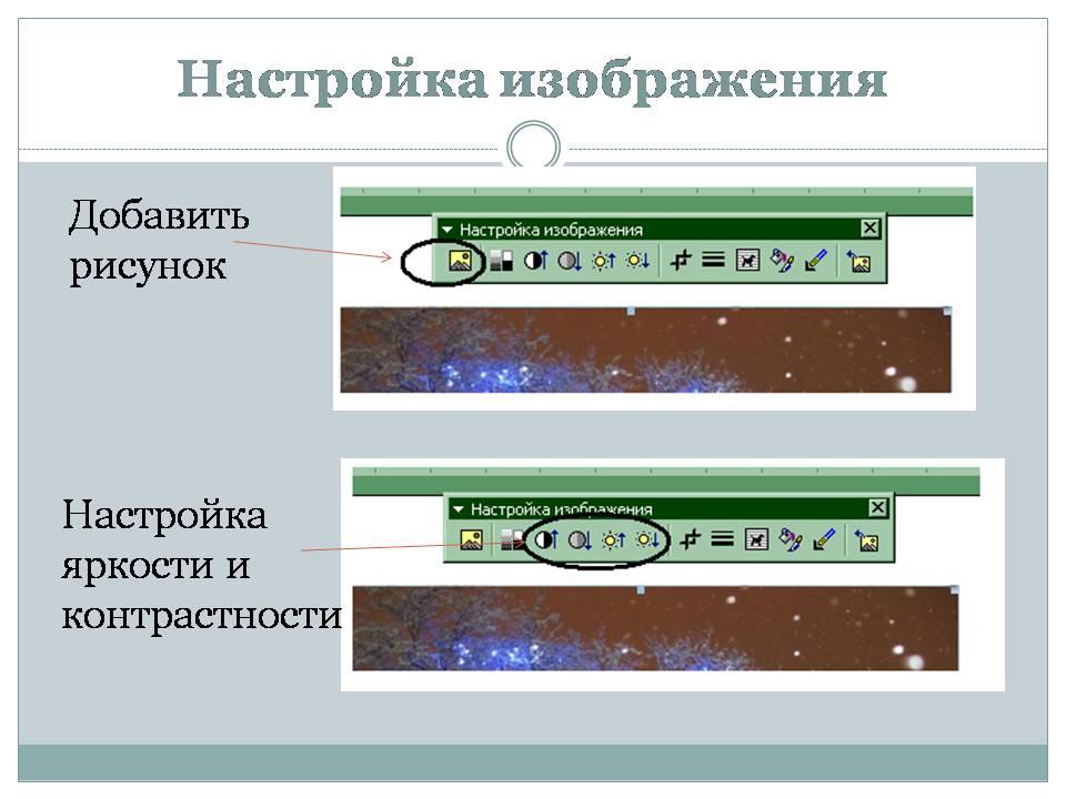 hello_html_m335374bc.jpg